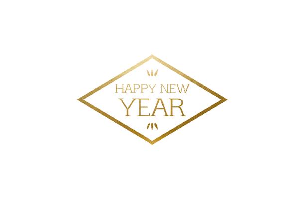 nyårsinbjudan
